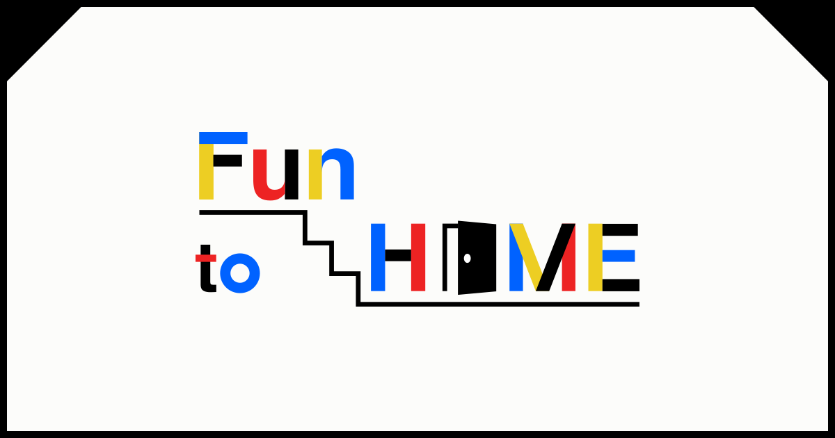 STAY HOME企画「Fun to HOME」をオープンしました。