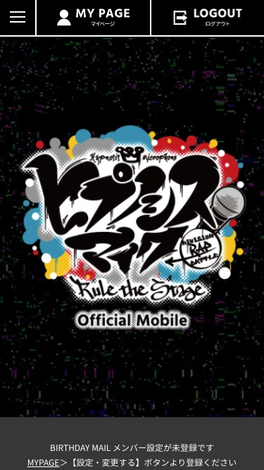 『ヒプノシスマイク-Division Rap Battle-』Rule the Stage Mobile